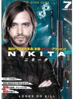 NIKITA/ニキータ <セカンド・シーズン> 7