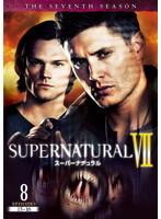 SUPERNATURAL スーパーナチュラル VII <セブンス・シーズン> Vol.8