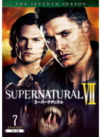 SUPERNATURAL スーパーナチュラル VII <セブンス・シーズン> Vol.7