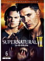 SUPERNATURAL スーパーナチュラル VII <セブンス・シーズン> Vol.6