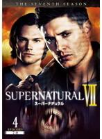 SUPERNATURAL スーパーナチュラル VII <セブンス・シーズン> Vol.4
