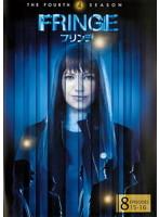 FRINGE/フリンジ<フォース・シーズン> Vol.8