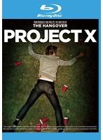 プロジェクトX (ブルーレイディスク)