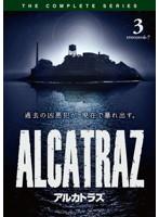 ALCATRAZ/アルカトラズ 3