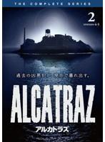 ALCATRAZ/アルカトラズ 2