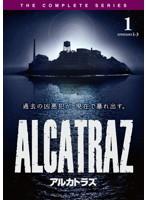 ALCATRAZ/アルカトラズ 1