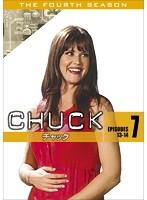 CHUCK/チャック 〈フォース・シーズン〉 7