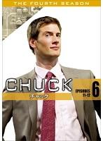 CHUCK/チャック 〈フォース・シーズン〉 6