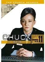 CHUCK/チャック 〈フォース・シーズン〉 11