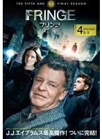 FRINGE/フリンジ <ファイナル・シーズン> 4