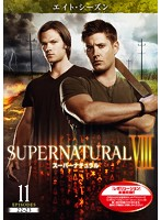 SUPERNATURAL スーパーナチュラル エイト・シーズン Vol.11