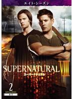 SUPERNATURAL スーパーナチュラル エイト・シーズン Vol.2