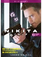 NIKITA/ニキータ <サード・シーズン> Vol.6