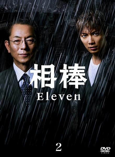 相棒 season 11 Vol.2