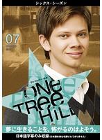 One Tree Hill/ワン・トゥリー・ヒル<シックス・シーズン> 07