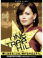 One Tree Hill/ワン・トゥリー・ヒル<シックス・シーズン> 06