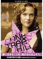One Tree Hill/ワン・トゥリー・ヒル<シックス・シーズン> 04
