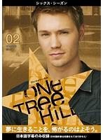 One Tree Hill/ワン・トゥリー・ヒル<シックス・シーズン> 02