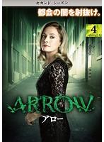 ARROW/アロー<セカンド・シーズン> Vol.4