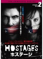 HOSTAGES ホステージ Vol.2