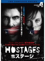 HOSTAGES ホステージ Vol.4