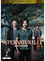 SUPERNATURAL スーパーナチュラル ナイン・シーズン Vol.2