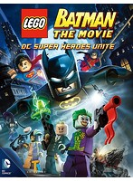 LEGO(R)バットマン:ザ・ムービー<ヒーロー大集合>