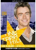 One Tree Hill/ワン・トゥリー・ヒル<セブンス・シーズン> 06