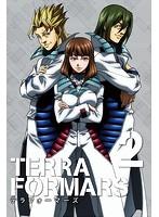 TERRAFORMARS Vol.2