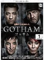 GOTHAM/ゴッサム<ファースト・シーズン> Vol.1