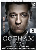 GOTHAM/ゴッサム<ファースト・シーズン> Vol.2