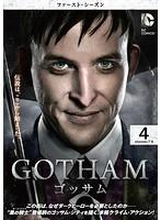 GOTHAM/ゴッサム<ファースト・シーズン> Vol.4