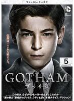 GOTHAM/ゴッサム<ファースト・シーズン> Vol.5