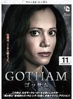 GOTHAM/ゴッサム<ファースト・シーズン> Vol.11