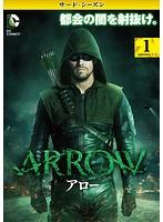 ARROW/アロー<サード・シーズン> Vol.1