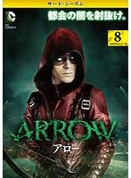 ARROW/アロー<サード・シーズン> Vol.8