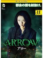 ARROW/アロー<サード・シーズン> Vol.11