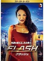 THE FLASH/フラッシュ<ファースト・シーズン> Vol.4