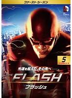 THE FLASH/フラッシュ<ファースト・シーズン> Vol.5