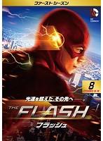 THE FLASH/フラッシュ<ファースト・シーズン> Vol.8