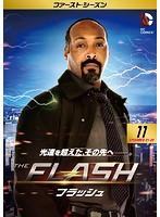 THE FLASH/フラッシュ<ファースト・シーズン> Vol.11