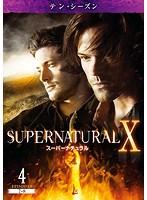 SUPERNATURAL スーパーナチュラル テン・シーズン Vol.04