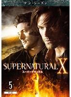 SUPERNATURAL スーパーナチュラル テン・シーズン Vol.05