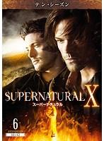 SUPERNATURAL スーパーナチュラル テン・シーズン Vol.06