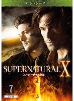 SUPERNATURAL スーパーナチュラル テン・シーズン Vol.07