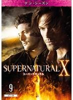 SUPERNATURAL スーパーナチュラル テン・シーズン Vol.09