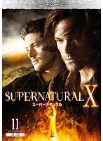 SUPERNATURAL スーパーナチュラル テン・シーズン Vol.11