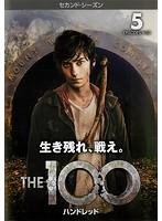 The 100/ハンドレッド<セカンド・シーズン> Vol.5