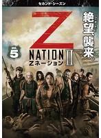 Zネーション<セカンド・シーズン> Vol.5