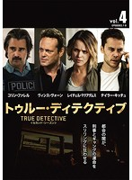 TRUE DETECTIVE/トゥルー・ディテクティブ<セカンド・シーズン> Vol.4